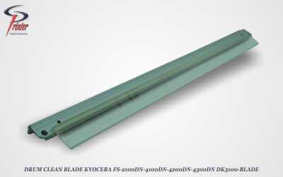 DRUM CLEANING BLADE KYOCERA FS-2100DN DK3100-BLADE