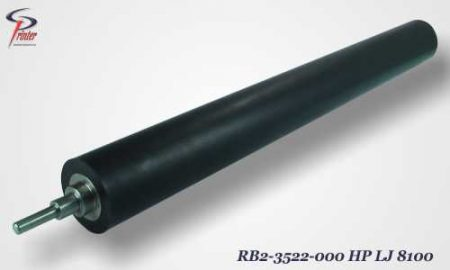 Rodillo Presion HP LJ 8100 RB2-3522-000