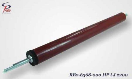 Rodillo Presión Impresora HP LJ 2200 RB2-6368-000.