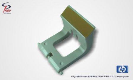 Separador de papel HP LJ 1100 RF5-2886-000(RF5-2832-000)