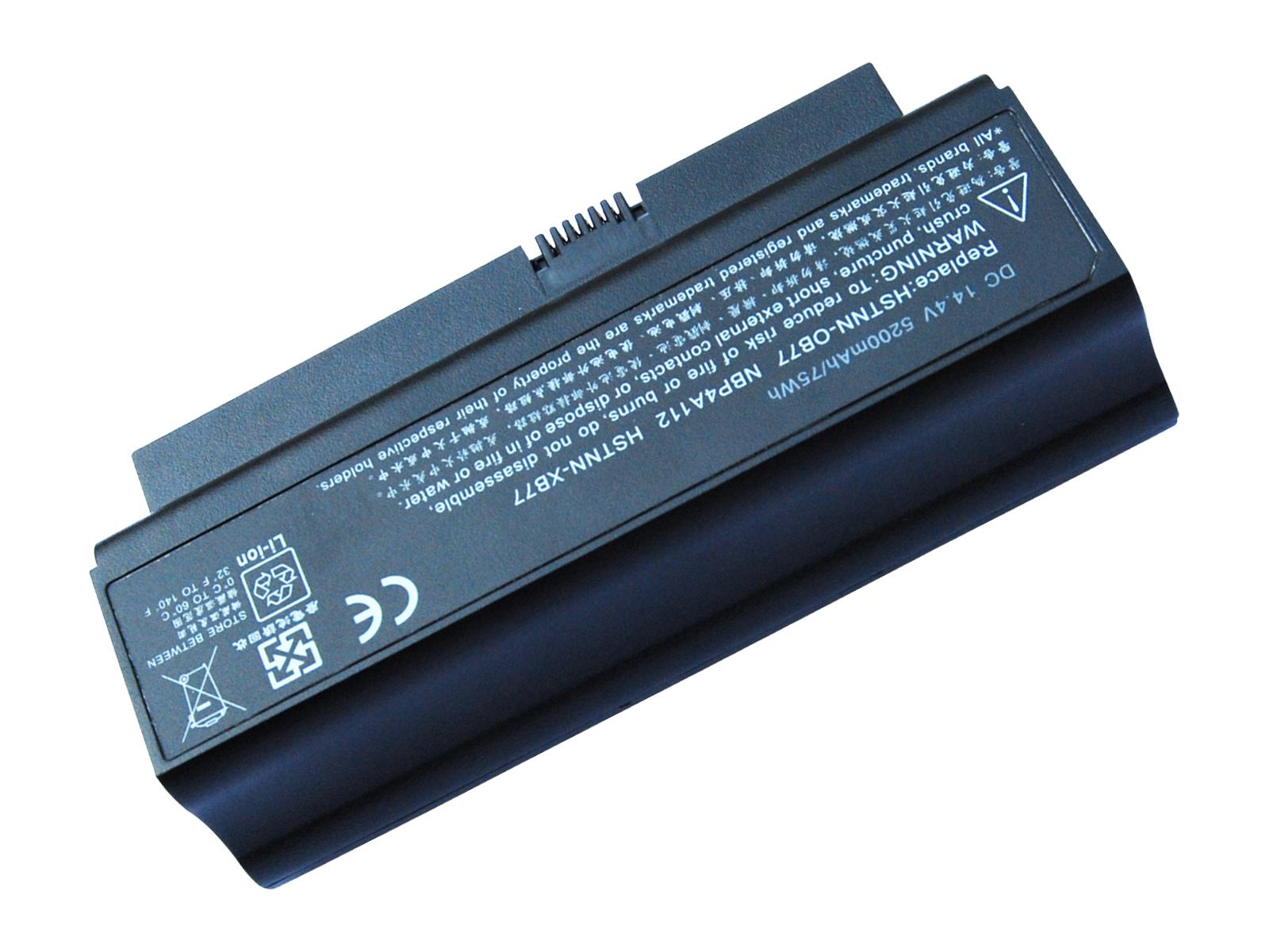Bateria Portatil  HPCQ20 /CQ2230S.  HSTNN-OB84