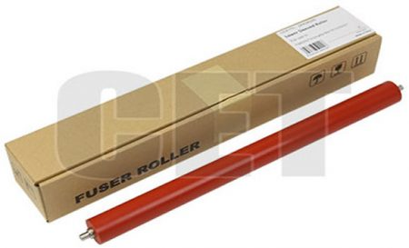 LOWER SLEEVED ROLLER KYOCERA TASKalfa 180 2KK94290