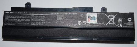 Bateria Portatil Asus Eee PC 1015/1015P n/p PCS-A31-1015 OEM