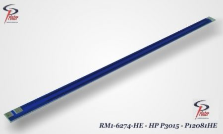 Resistencia Fusora HP LJ P3015 RM1-6274-HEAT